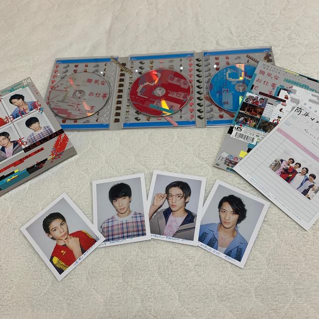 Johnny's(ジャニーズ)のよう様 DVD.CD.ファイル エンタメ/ホビーのDVD/ブルーレイ(TVドラマ)の商品写真