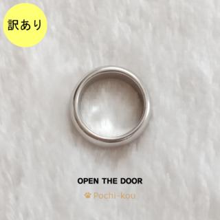 【訳アリ品】OPEN THE DOOR ラウンド 指輪 マット 11号 銀色 B(リング(指輪))