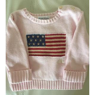 ラルフローレン(Ralph Lauren)のみんみ様専用 ラルフローレン綿セーター 9M(ニット/セーター)