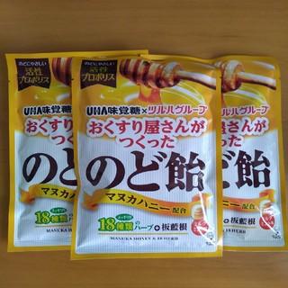 UHA味覚糖 - のど飴3袋まとめて 賞味期限2020.11 のどにやさしい活性プロポリス