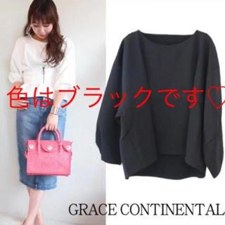 GRACE CONTINENTAL - ベルト付ポンチトップス