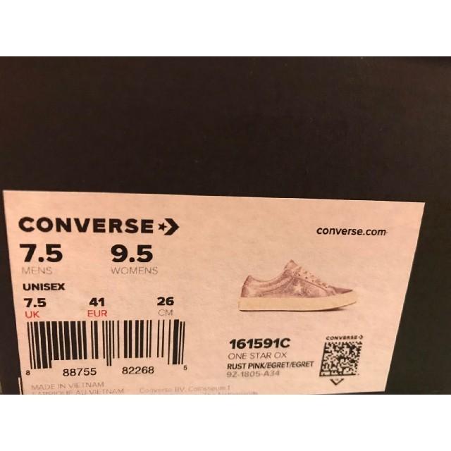 CONVERSE(コンバース)のconverse one star PINK コンバース ワンスター レディースの靴/シューズ(スニーカー)の商品写真