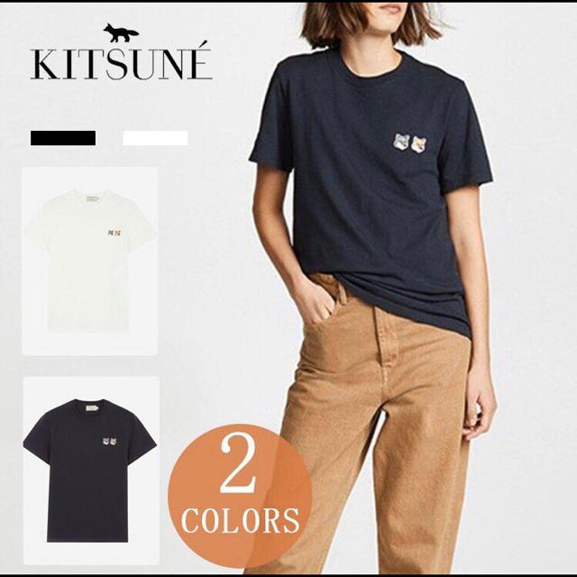 MAISON KITSUNE'(メゾンキツネ)のメゾンキツネ ダブルフォックス メンズのトップス(Tシャツ/カットソー(半袖/袖なし))の商品写真