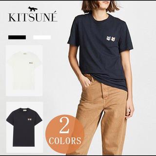 メゾンキツネ(MAISON KITSUNE')のメゾンキツネ ダブルフォックス(Tシャツ/カットソー(半袖/袖なし))