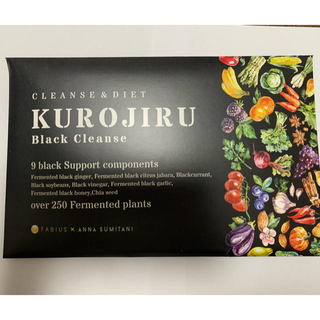 FABIUS - クロジル ブラッククレンズ KUROJIRU 黒汁