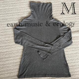 アースミュージックアンドエコロジー(earth music & ecology)のタートルネック トップス(カットソー(長袖/七分))