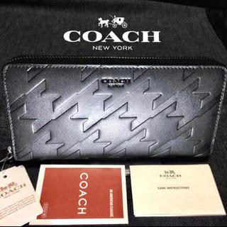 COACH - プレゼントにも❤️新品コーチ 烏格子ハウンドトゥース ラウンドファスナー長財布