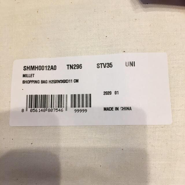 Marni(マルニ)のマルニ ストライプバッグ♡ミニ マルチグリーン レディースのバッグ(かごバッグ/ストローバッグ)の商品写真