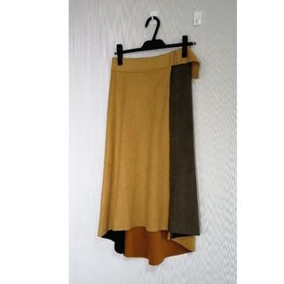 スコットクラブ(SCOT CLUB)の定価14040円 RADIATE オシャレ 配色スカート(ひざ丈スカート)