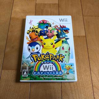 Wii - ポケパークWii ~ピカチュウの大冒険~ Wii