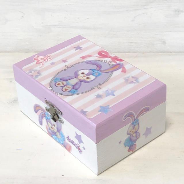 ダッフィー(ダッフィー)の♡クッキー♡様専用、ダッフィー☆ステラルー小物入れ、ハンドメイド ハンドメイドの生活雑貨(雑貨)の商品写真