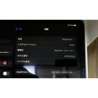 Apple - iPad Pro11 第一世代(Wifi) スペースグレイ256GB