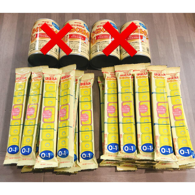 明治(メイジ)のほほえみ*らくらくキューブ*ミルク キッズ/ベビー/マタニティの授乳/お食事用品(その他)の商品写真