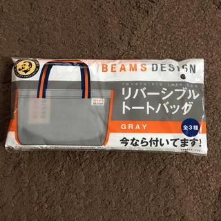 ビームス(BEAMS)の非売品 BEAMS トートバッグ グレー(トートバッグ)