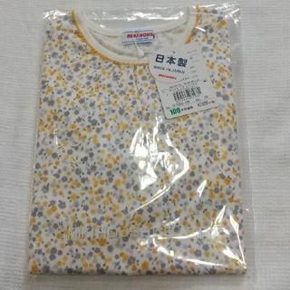 mikihouse - ミキハウス100サイズ小花柄ロンT