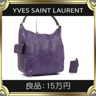 サンローラン(Saint Laurent)の【真贋査定済・送料無料】イヴサンローランのショルダーバッグ・良品・本物・希少(ショルダーバッグ)