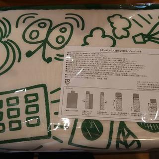 スターバックスコーヒー(Starbucks Coffee)の2020年 STARBUCKS福袋(日用品/生活雑貨)