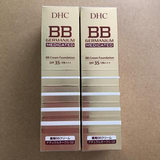 ディーエイチシー(DHC)のナチュラルオークル02 薬用BBクリームGE 2個(BBクリーム)
