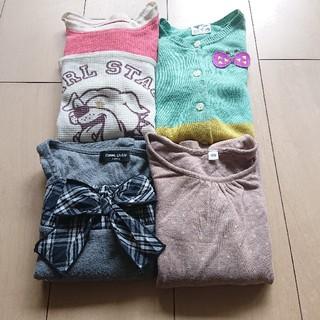 コムサイズム(COMME CA ISM)の100cm薄手長袖 カットソー カーディガン 4点セット(Tシャツ/カットソー)