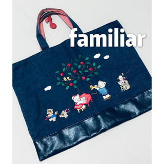 familiar - ファミリア FAMILIAR トートバッグ レッスンバッグ