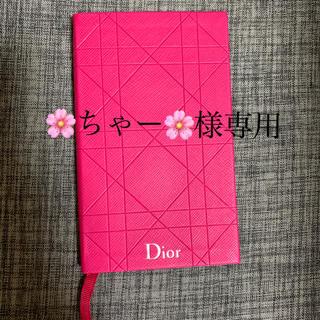 ディオール(Dior)のDior ミニノート しおり  GUCCI 紙袋(ノート/メモ帳/ふせん)