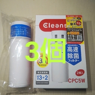 ミツビシ(三菱)のクリンスイ カートリッジ CPC5W(浄水機)