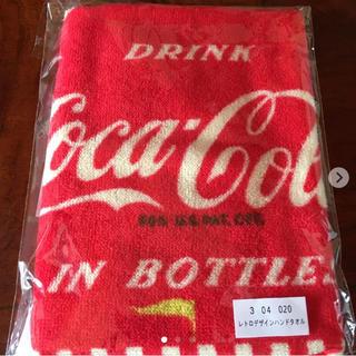 コカコーラ(コカ・コーラ)のコカコーラ 非売品 ハンドタオル(ノベルティグッズ)