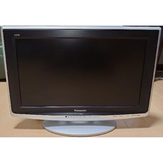 Panasonic - パナソニック 録画機能付き 20インチ テレビ TH-L20R1 動作確認済み