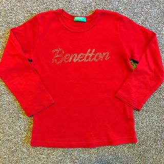 ベネトン(BENETTON)のベネトン ロングTシャツ 2枚セット 双子(Tシャツ/カットソー)