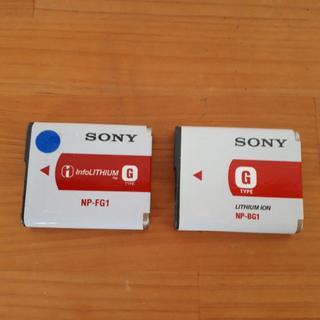 ソニー(SONY)のソニーバッテリー 2個(バッテリー/充電器)