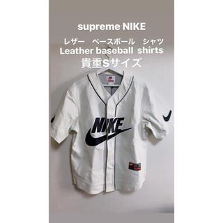 シュプリーム(Supreme)のsupreme nike  baseball S WHITE leather(シャツ)