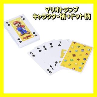 ニンテンドウ(任天堂)の【新品】マリオトランプ2種セット キャラクター柄+ドット柄(トランプ/UNO)