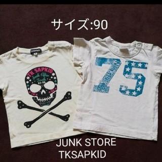 ジャンクストアー(JUNK STORE)の【美品】JUNK STORE   TKSAPKID   Tシャツ 90(Tシャツ/カットソー)