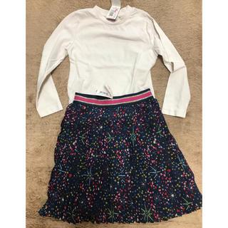 キャスキッドソン(Cath Kidston)の★ 新品 ★キャスキッドソン Tシャツ&スカート 2-3Y 95(スカート)