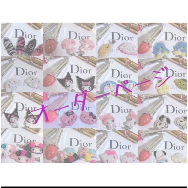 Dior(ディオール)の即日発送!SALE中!パーツあり前髪クリップ レディースのヘアアクセサリー(ヘアピン)の商品写真