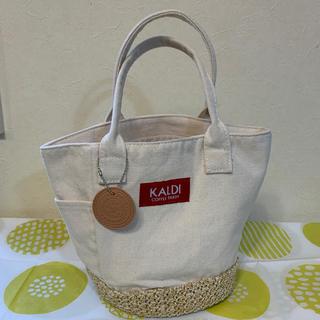 KALDI - カルディのバッグ