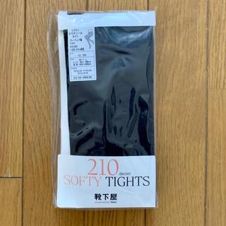 クツシタヤ(靴下屋)の新品 靴下屋 タイツ 210デニール(タイツ/ストッキング)