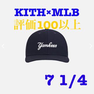 シュプリーム(Supreme)のKITH MLB newera ヤンキース 7 1/4(キャップ)
