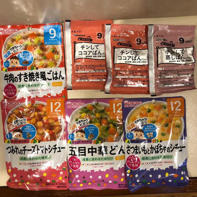 和光堂(ワコウドウ)の離乳食 キッズ/ベビー/マタニティのキッズ/ベビー/マタニティ その他(その他)の商品写真