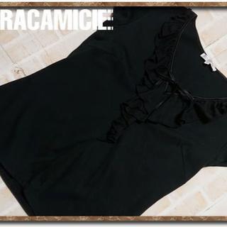 ナラカミーチェ(NARACAMICIE)のナラカミーチェ フリル&リボン付きカットソー 黒(カットソー(半袖/袖なし))