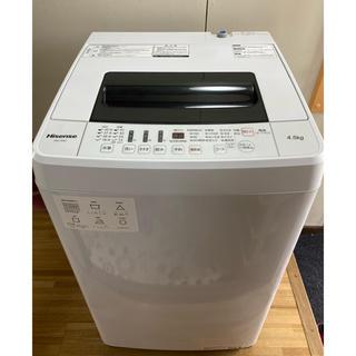 2018年製4.5kg洗濯機名古屋市内近郊限定送料無料