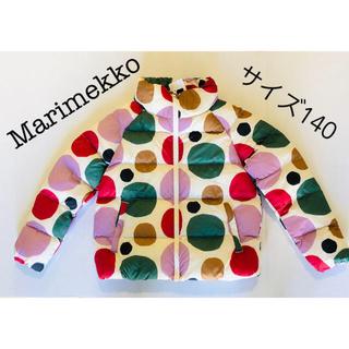 marimekko - Marimekko xUNIQLO ★マリメッコ★中綿ジャケット★