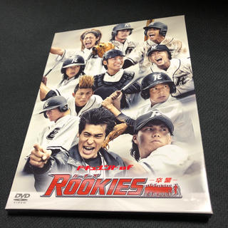 ドキュメント of ROOKIES -卒業- DVD