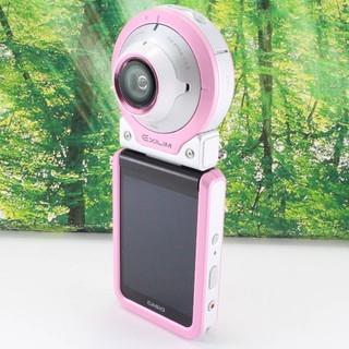 カシオ(CASIO)のCASIO デジタルカメラ EXILIM EX-FR100LPK(コンパクトデジタルカメラ)
