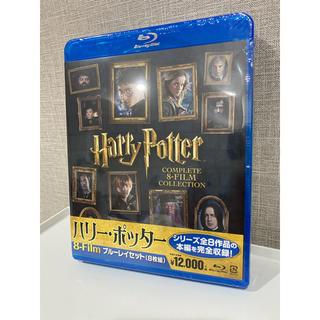 ユニバーサルスタジオジャパン(USJ)の【新品】ハリー・ポッター 8-Film ブルーレイセット Blu-ray(外国映画)