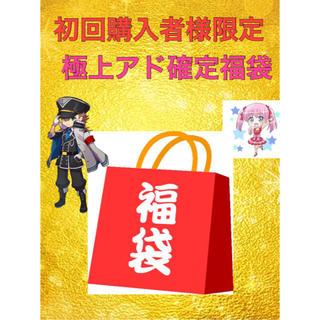遊戯王 オリパ アド確定福袋 (シングルカード)