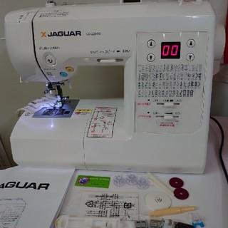 ジャガー コンピュータミシンJAGUARCD-2204W