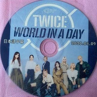 Waste(twice) - TWICE WORLDTOUR 2020WORLD IN A DAY最新高画質