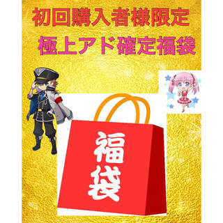 遊戯王 オリパ アド確定版 福袋(シングルカード)