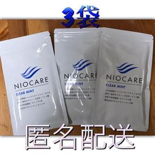 NIOCARE ニオケア 30粒×3袋 匿名配送